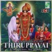 Thiruppavai Songs