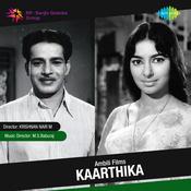 Njan Njan Maathram Songs