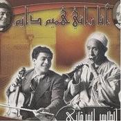 Ana Rani Hmim Dayem Songs