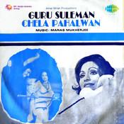 Guru Suleman Chela Pahalwan Songs