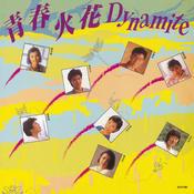 BTB Qing Chun Huo Hua Dynamite Songs