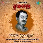 Manabendra - Krishnakantha (nazrul) Songs