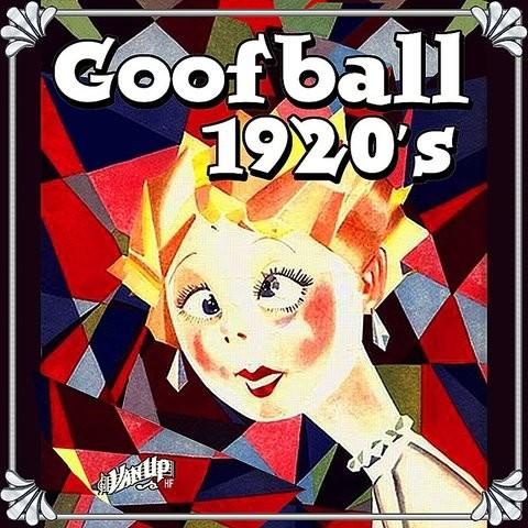 1920 Songs Download 1920 MP3 Songs Online Free on Gaanacom