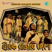 Hirak Rajar Deshe Songs