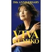 Viva Kumiko Vol.6 Viva Kumiko Songs