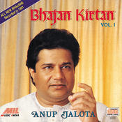 Bhajan Kirtan  Vol.  1 Songs