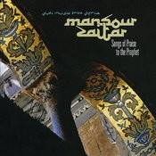 Songs Of Praise To The Prophet. Sufi Music From Syria Songs