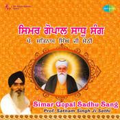 Simar Gopal Sadhu Sang Songs