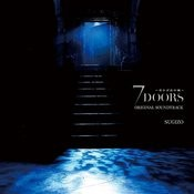 7doors ~ Bluebeard's Castle ~ Original Soundtrack Songs