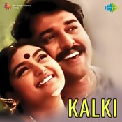 Kalki Songs