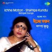 Ichhe Moton - Shampa Kundu Songs