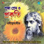 Puja Prem O Prakriti Various Artis Songs