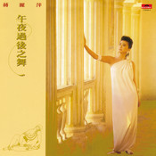 Back To Black - Wu Ye Guo Hou Zhi Wu Songs