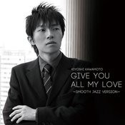 Give You All My Love (Smooth Jazz Version) Songs