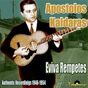 Eviva Rempetes: Authentic Recordings 1946-1954 Songs