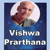 Vishwa Prarthana Songs
