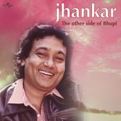Jab Pyar Kisise Hota Hai Mp3 Song Download Jhankar The Other Side Of Bhupi Jab Pyar Kisise Hota Hai Song By Bhupinder Singh On Gaana Com