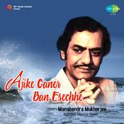 Ajike Ganer Ban Esechhe Songs