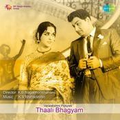 Thaali Bhagyam Songs