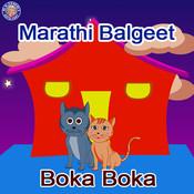 Marathi Balgeet - Boka Boka Songs