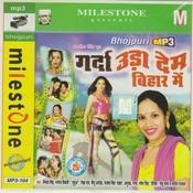 Garda Uda Dem Bihar Main  Songs