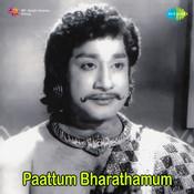 Paattum Bharathamum Songs