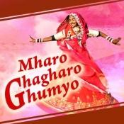 ghumyo re maro ghagro