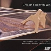 Donald Womack: Breaking Heaven Songs