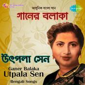 Haner Balaka - Utpala Sen Songs
