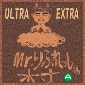 Ultra Extra Songs