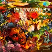 Golden Hour - Shiv Batalvi Songs