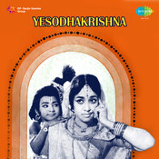 Yesodha Krishna Songs