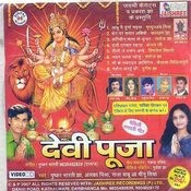 Devi Pooja Songs