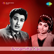 Annamitta Kai Songs