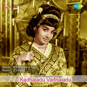 Kadhaladu Vadhaladu Songs