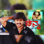 Channa Songs