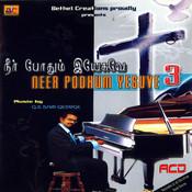 Neer Podhum Yesuve Vol 3 Songs