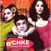 Bachke Rehna Re Baba Songs
