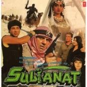 Sultanat(Solo) Songs