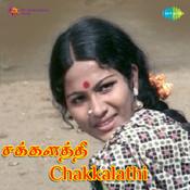 Chakkalatthi Songs