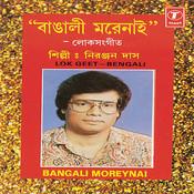 Bengali Morey Nai Songs
