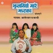 Jhulaniyan Mare Jhatka Songs