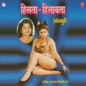 Hilta Hilawata Songs