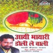 Aayee Bhayari Doli Chali Songs