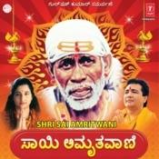 Shree Sai Amritwani Songs