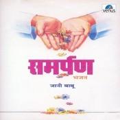 Meera Ki Rakho Prabhu Laj Song