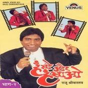 Hanso Aur Hansao- Vol- 2- Raju Shrivastav Songs