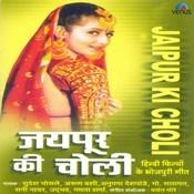 Jaipur Ki Choli Songs