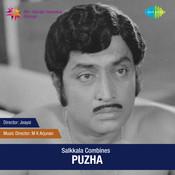 Puzha Songs