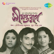 Simantarag Songs